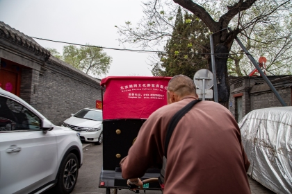 our hutong driver navigating the streets
