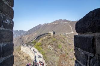 Beijing-256