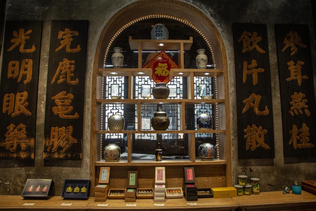 shanghai -162
